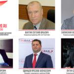 Объявлен состав Экспертного совета премии «Крылья бизнеса»