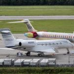 Bombardier начитает комплектацию первых Global 7500