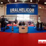 URALHELICOM покажет на HeliRussia два вертолета