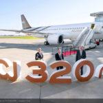 Acropolis Aviation получает первый ACJ320neo