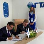 Aim of Emperor и ГТЛК подписали соглашение о намерениях создания авиатакси